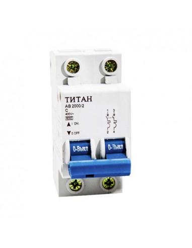 Автоматический выключатель 2Р 50А (6кА) Титан
