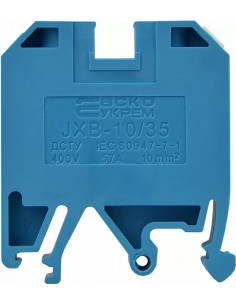 Клеммник JXB-10/35 синий